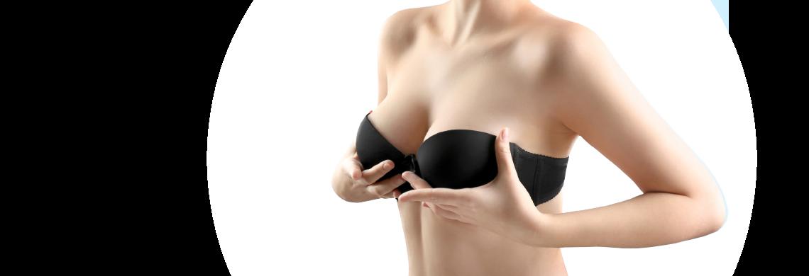 коррекция тубулярности груди